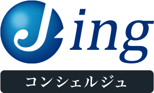 j-ingコンシェルジュ